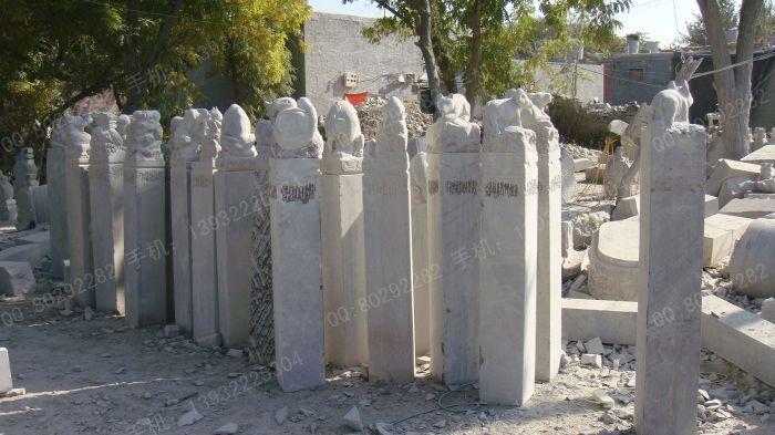曲阳仿古拴马桩 石雕拴马桩 十二生肖拴马桩 拴马桩